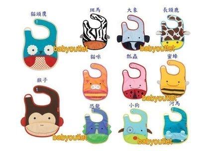 美國 SKIP HOP寶寶動物圍兜 防水收納式【Baby outlet】