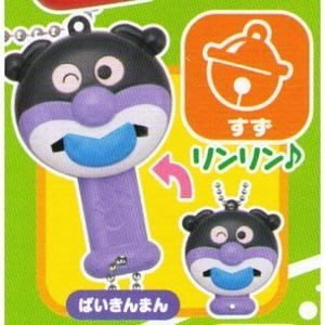Bandai 麵包超人 樂器匙扣吊飾 Part 2 (細菌小子)
