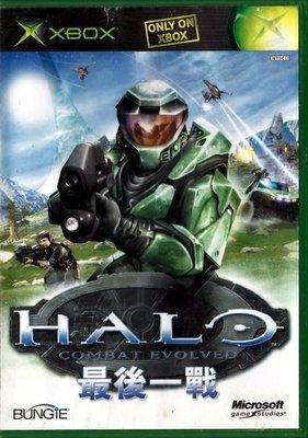 【二手遊戲】XBOX 最後一戰 Halo Combat Evolved 中文版【台中恐龍電玩】