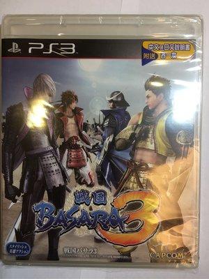 PS3 戰國無雙3 Basara