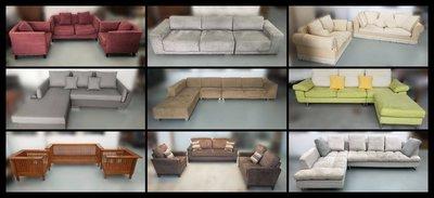 【台中二手家具店】宏品全新中古傢俱家電-2手沙發 123沙發 布沙發 皮沙發 木沙發 客廳桌椅 L型沙發 貓抓皮沙發茶几