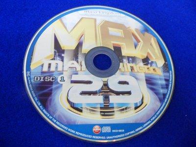 白色小館C07~CD~MAXI29