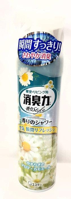 ST雞仔牌 ⏩ 浴香消臭除菌兩用噴劑【 雛菊精油香】280g⏩特價190元