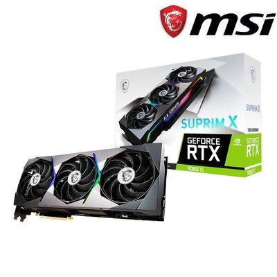 【35年連鎖老店】微星 GeForce RTX3080 Ti SUPRIM X 12G 顯示卡有發票/5年保固