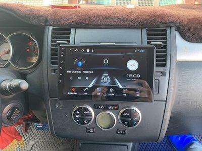 Nissan 日產 TIIDA 9吋專用機 Android 8核心 IPS高清安卓版觸控螢幕主機/導航/藍芽音樂/方控