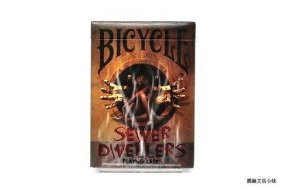 【圓融文具小妹】Bicycle 桌遊 撲克牌 Sewer Dwellers playing cards 下水道居民