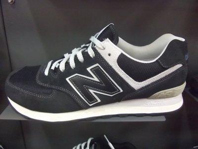 【威全全能運動館】New Balance特低價~復古麂皮 休閒運動鞋 現貨 ML574FBG 保證正品公司貨 男款 D楦
