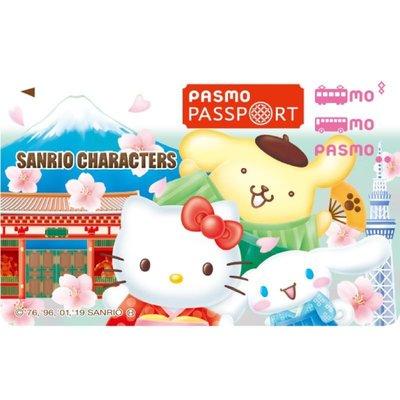 PASMO PASSPORT 凱蒂貓 紀念限定卡 無法使用