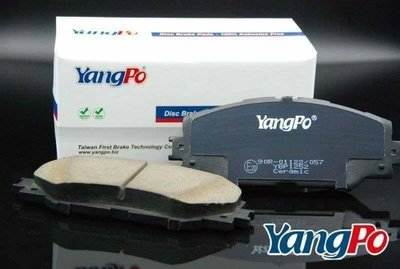 SUGO汽車精品 本田HONDA CRV 2/2.5/3/3.5/4/4.5代 專用YangPo 競技版後來令片