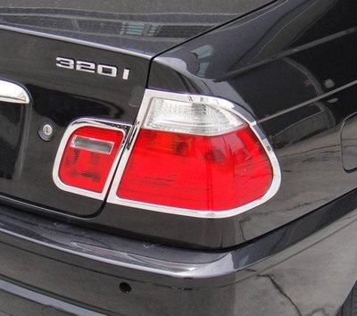 ~圓夢工廠~ BMW 3 E46 1998~2001 318 318i 320 320i 鍍鉻車燈框 後燈框 尾燈框