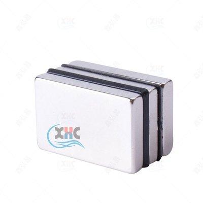 ~店長推薦~30x20x5mm稀土磁鐵強磁高強吸鐵石長方形釹鐵硼磁石磁