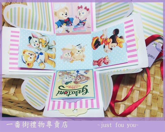一番街*清新風*Duffy&ShellieMay達菲熊和雪莉玫禮物盒爆炸卡片,手工,生日,情人節卡片新年卡片/客製化