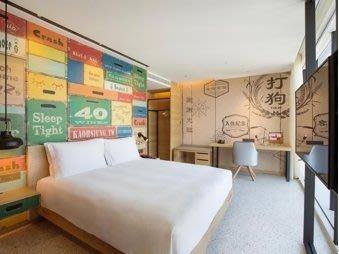 高雄英迪格酒店 高級客房2人房、 早餐+晚餐、兩人一室 每人2700,另有夏都、雲品、礁溪老爺、威斯汀、線上服務