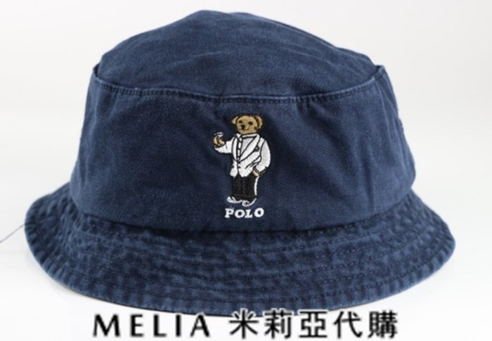 Melia 米莉亞代購 美國店面+網購 Ralph Lauren Polo 潮流帽 漁夫帽 白西裝外套小熊刺繡 衝評價