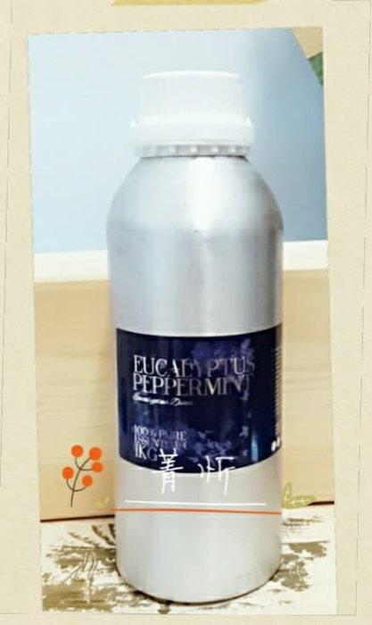 英國ND 薄荷尤加利精油Eucalyptus Peppermint 1kg原裝薰香、按摩、手工皂、DIY🔱菁忻🎶