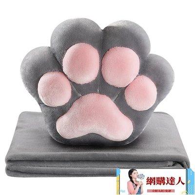 原創貓爪抱枕被子兩用辦公室午睡毯子靠墊汽車多功能個性可愛被第【網購達人】