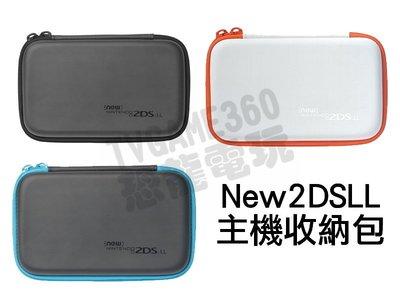 任天堂 Nintendo New2DSLL 主機 收納包 硬殼包 主機包 防撞包 黑 藍 橘白 全新裸裝【台中恐龍電玩】
