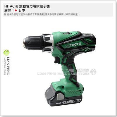 【工具屋】*含稅* HITACHI 震動省力電鑽起子機 DV 18DJ L 18V 雙鋰電3.0ah 鑽孔 HIKOKI