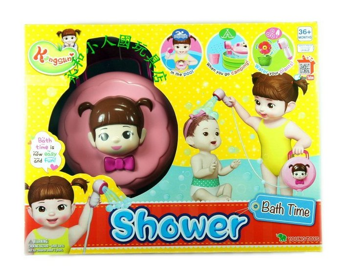 小荳娃娃(小豆子)娃娃沐浴組_31036原價1195元 正版公司貨 百貨專櫃產品 平民化價格 永和小人國玩具店