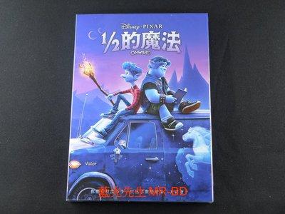 [DVD] - 1/2的魔法 Onward ( 得利正版 )