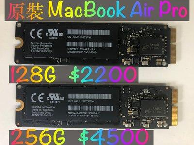 Apple MacBook Air Pro 128G/ 256G/ 512G蘋果原裝拆機硬碟 MAC硬碟 SSD硬碟 台中市
