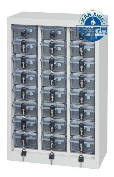 多用途24格手機櫃/零件櫃/台灣製造/品質保證
