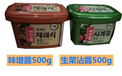 韓國 CJ金牌 韓式味噌醬 生菜沾醬 味增 甜辣 韓式料理