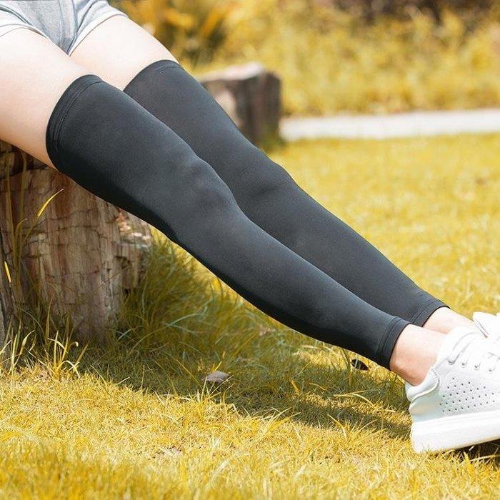 夏季防曬腿套冰絲男女腿袖運動戶外護腿跑步護膝籃球腳套騎行裝備MCJJ19332