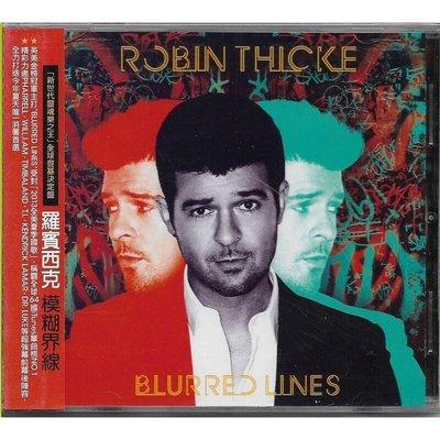 【全新未拆,殼裂】Robin Thicke 羅賓西克:Blurred 模糊界線《內附英文歌詞》