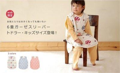 【代購】日本HOPPETTA 六重紗蘑菇款防踢被  適2~7歲大童款