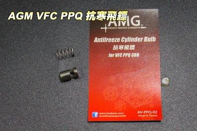 【翔準軍品AOG】AMG VFC PPQ 抗寒飛鏢 AVPPQ02