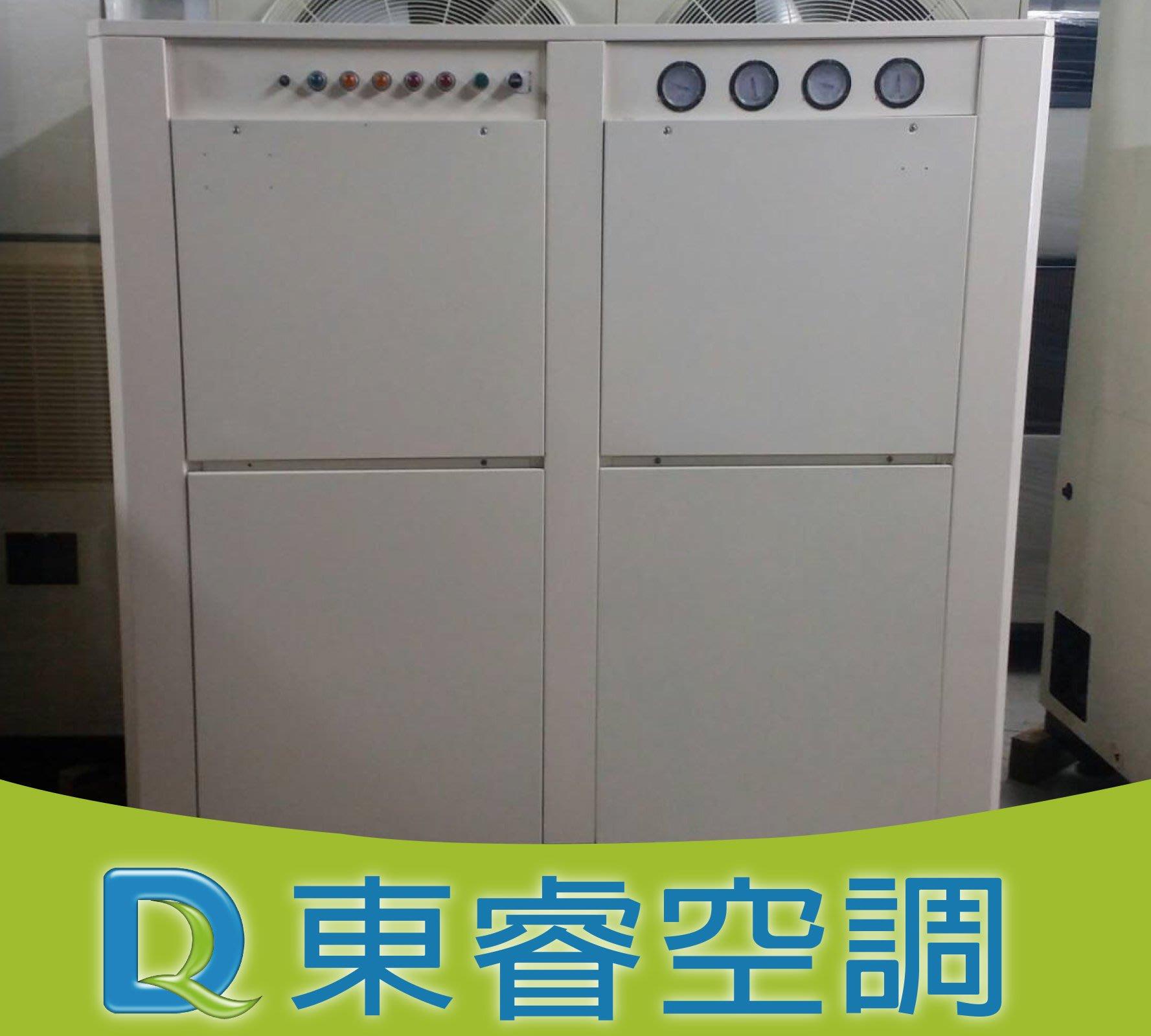 【東睿空調】SINKO 25RT水冷式冰水機.規劃施工/維修保養/中古買賣.北中南均有服務據點.可刷卡