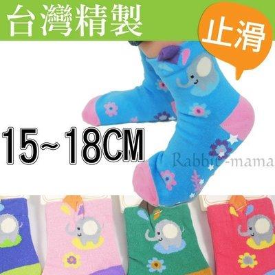 兔子媽媽/新登場台灣製 皮皮小象止滑童襪7752-2兒童襪子/無痕襪/無痕童襪