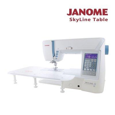 【小布物曲】78折~日本車樂美JANOME SkyLine Table 專用縫紉輔助桌(S3、S5機種適用)