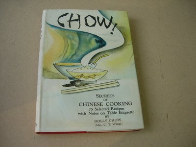 CHOW SECRETS OF CHINESE COOKING 75 SELECTED RECIPES WITH NOTES 古老舊書籍