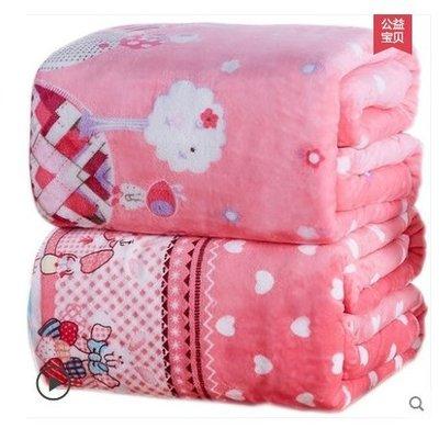 ~幸福家園~150~200 法蘭絨保暖薄毛毯~保暖毯子~抗菌防蹣毛毯~毛毯~被子~被毯~