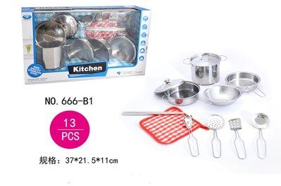 佳佳玩具 ------ 兒童仿真不鏽鋼餐具13件組 過家家 不鏽鋼餐具 兒童家家酒 廚房玩具【CF142340】