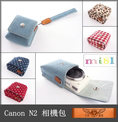 Mi81系列  Canon N2 相機...