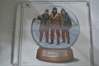原聲帶 ~ TRAPPED IN PARADISE ~ 1994 VARESE SARABANDE  VSD-5555