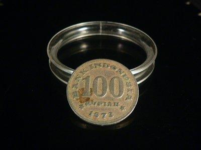 乖乖@賣場~龍銀.硬幣.錢幣~印尼100盧比1973.INDONESIA.BN759