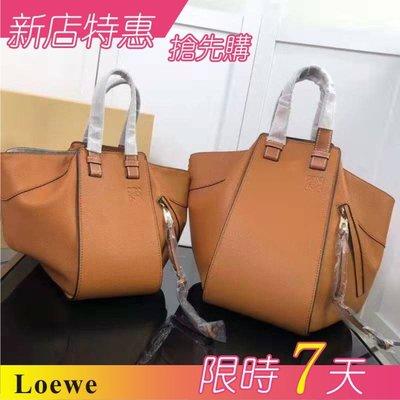歐美 Loewe Hammock Bag 手提包 單肩包 斜挎包 精品包 通勤包 休閒包 購物包 托特包 多色 禮物交換