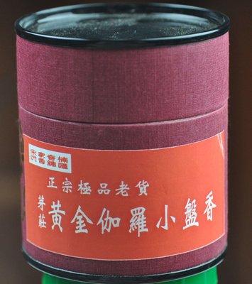 宋家苦茶油goldcircle.1-2號上品芽莊黃金伽羅香小盤香約50公克.48卷24片裝