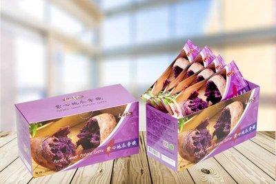 樂發® 紫心地瓜拿鐵30g*10入