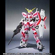 全新 日版 Bandai 魂限定 ROBOT魂 機動戰士 UC 獨角獸高達 Unicorn Gundam 發光 D.M.P.F