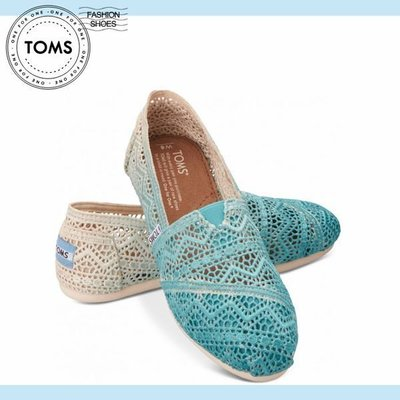 TOMS 漸層藍蕾絲 Classics Baltic Dip-Dyed  US8.5