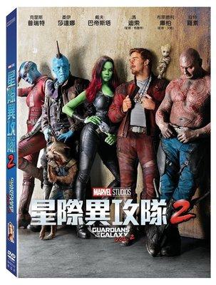 『DINO影音屋』17-09【全新正版-電影-星際異攻隊2-DVD-全1集1片裝-克里斯普瑞特、柔伊莎達娜】