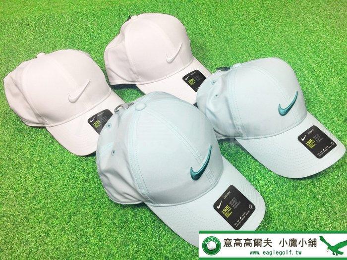 [小鷹小舖] NIKE Golf Legacy91 892764 耐吉 高爾夫 女仕 球帽 運動帽 Dri-FIT技術