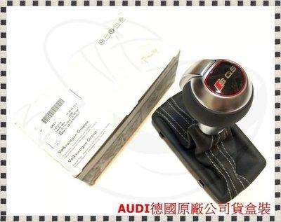 ╭°⊙瑞比⊙°╮現貨 Audi德國原廠 SQ5 鋁合金 紅線 白線 皮套 排檔桿 排檔頭 排檔座 Q5 8R