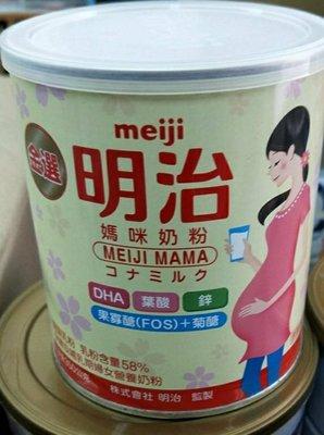 [ 淘樂比嬰童館] 明治媽媽奶粉,12罐免運