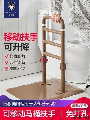 扶手 浴室馬桶扶手 家用老年人扶手 床邊扶手老人床上護欄輔助起床家用扶手起身器助力借力架全店優惠中